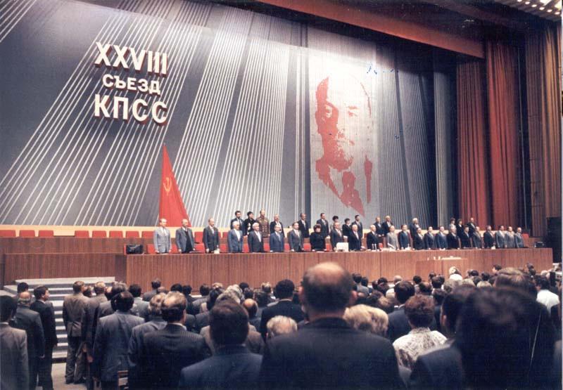 Аналитика: Россией правят коммунисты, которые за всё ответят (список)