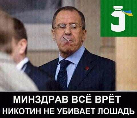 Аналитика: Грустная лошадь даже не мычала: Климкин в Мюнхене заткнул Лаврову