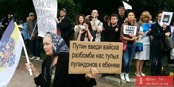 За четыре года более 2,5 тысяч мирных жителей погибли на Донбассе, в тяжелой гуманитарной ситуации остаются 4,4 миллиона человек, - ООН - Цензор.НЕТ 326