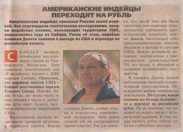 Аналитика: Найдены причины падения рубля.
