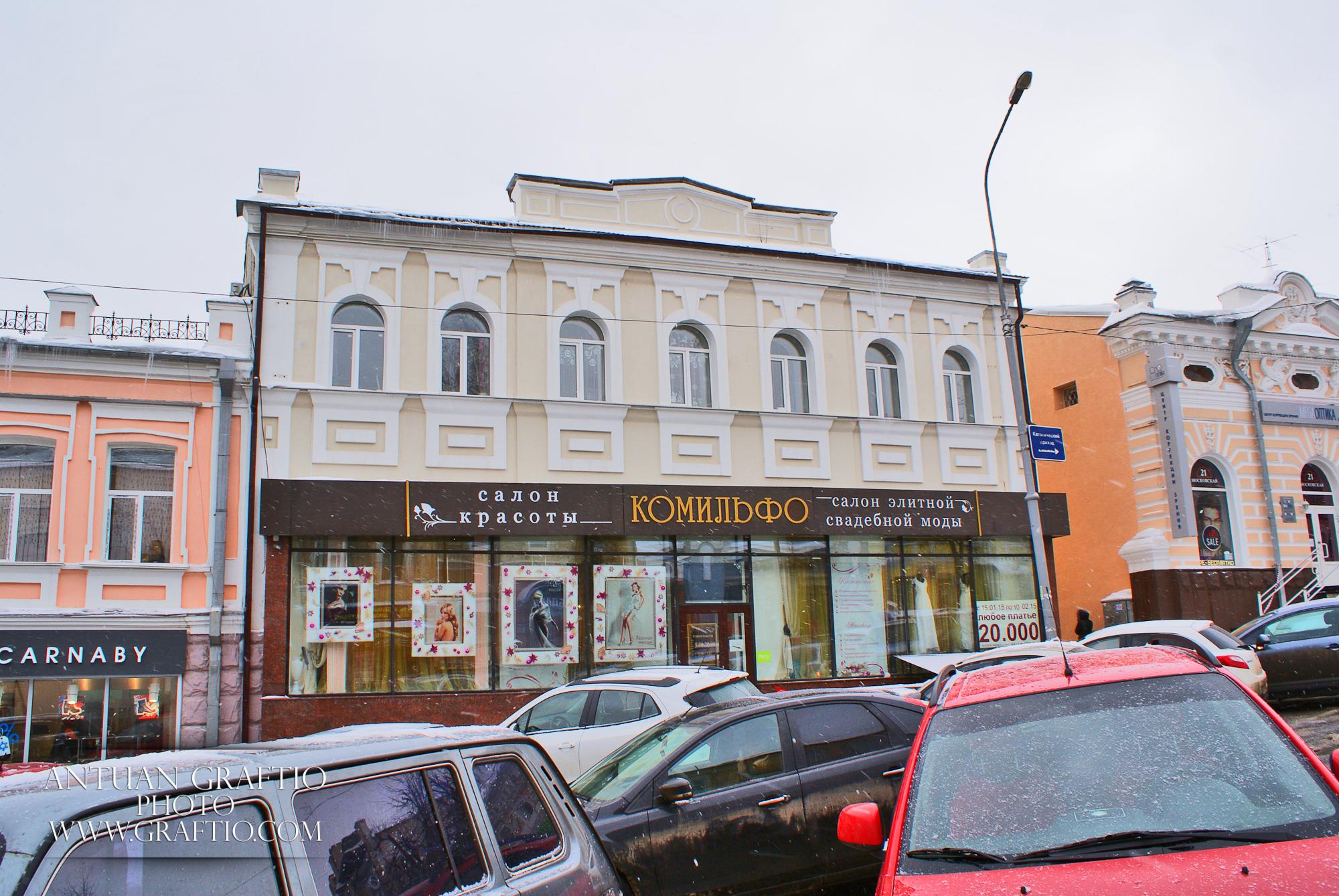 Penza-2015-53