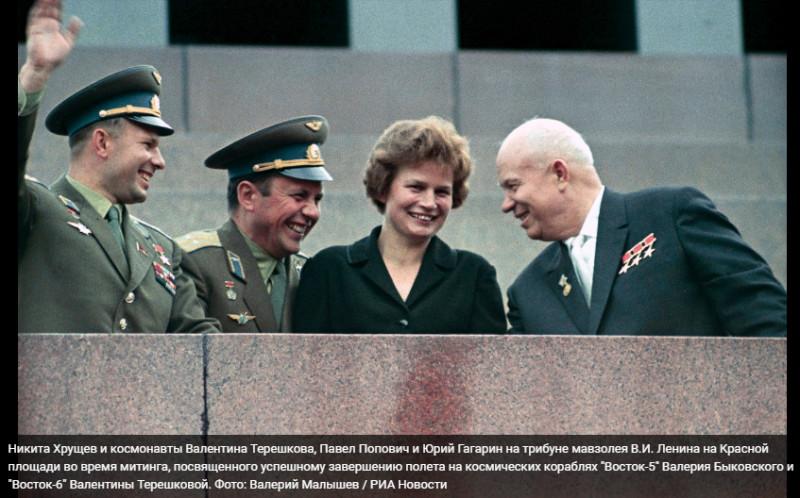 Почему официальные фотографии Гагарина и Хрущева мы не видели при Брежневе.