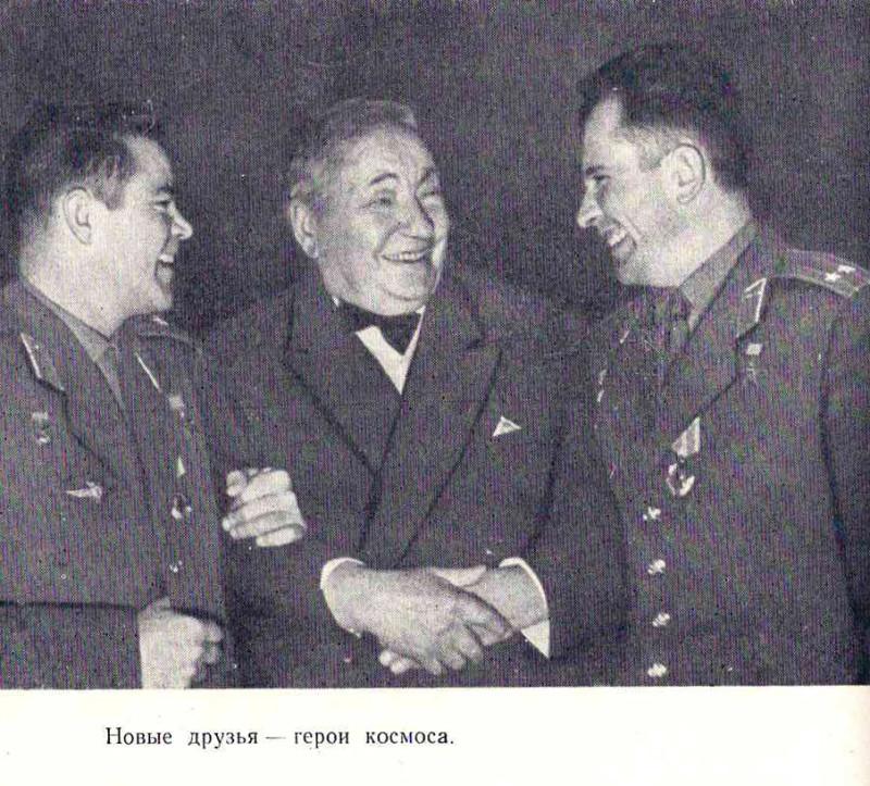 """Повесть о народном артисте или """"Максим из Кольцовки"""""""