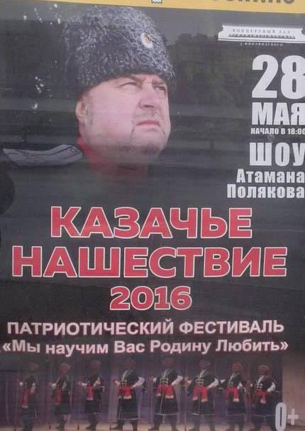 31 декабря 2016 года рабочий день или выходной в россии