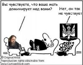 countryballs-Комиксы-империи-Россия-1920429.jpeg