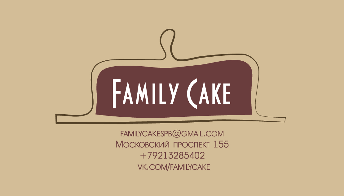 FamilyCakeCardFinal