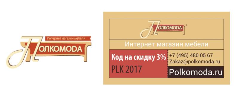 logo_plk