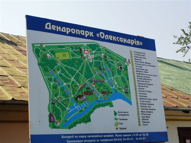 У входа запомнили схему парка.