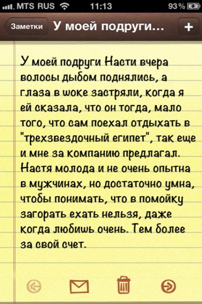 фотография (3)
