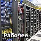 Tags1-140x140