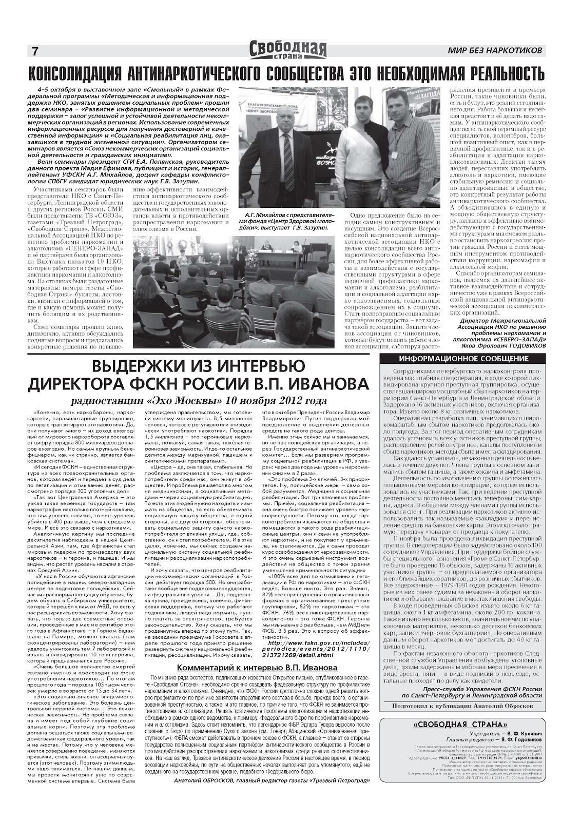 priznaki-tsirroza-pecheni-u-zhenshin-alkogolikov