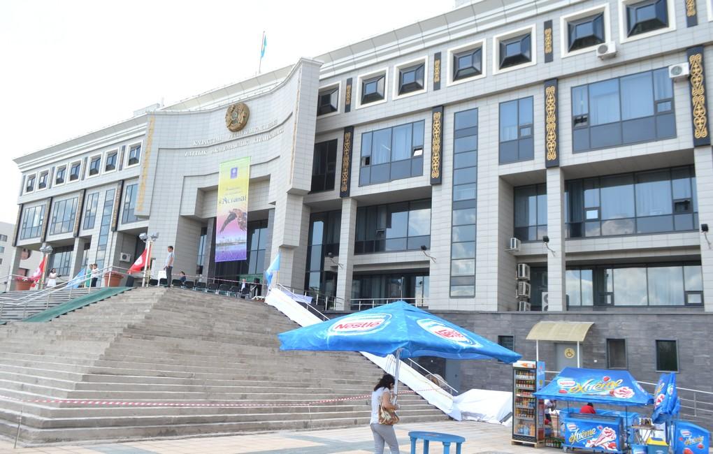 Национальная академическая библиотека Казахстана