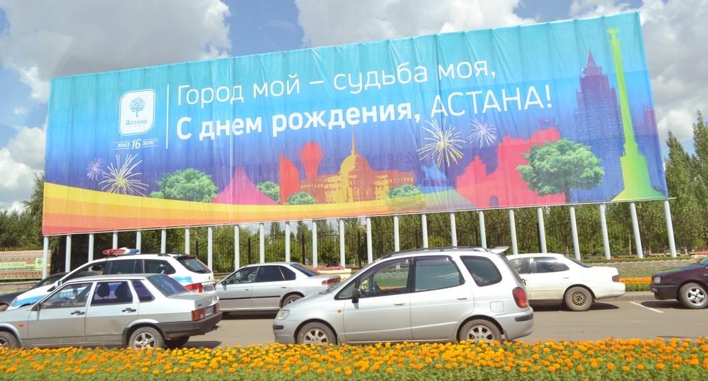 Астана - город контрастов