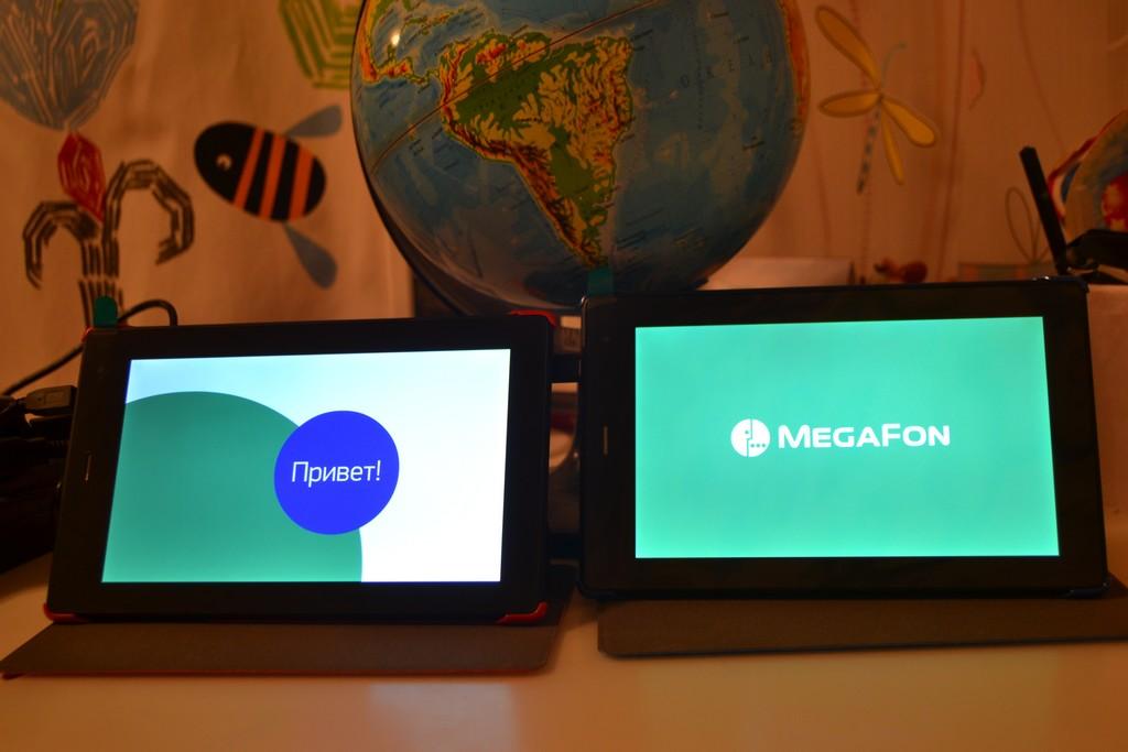MegaFon Login 3 - отличный подарок на Новый год