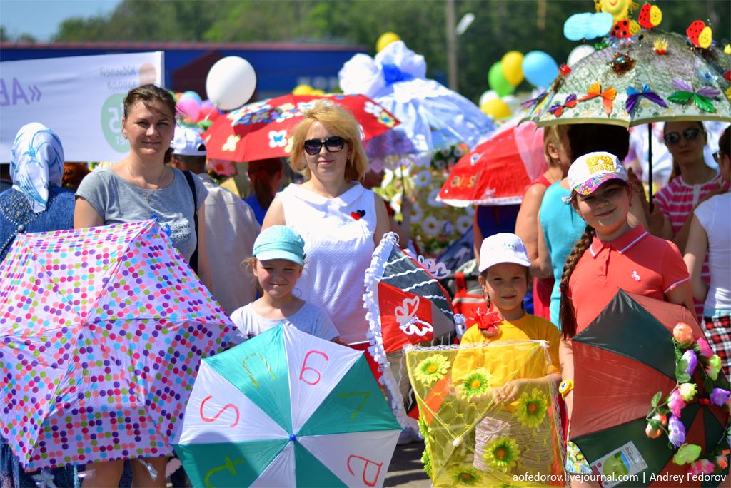 Конкурс парад зонтов74
