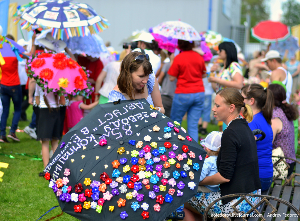 197Конкурс парад зонтов