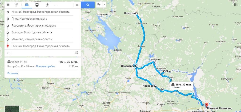 Москва череповец как лучше ехать