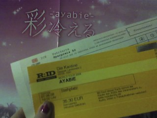 ayabie ticket