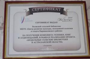 modelnaya_biblioteka_0