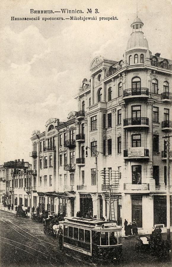 Vinnytsia-1910s