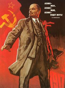 Ленин_01