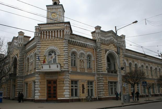 Primaria-Chisinau