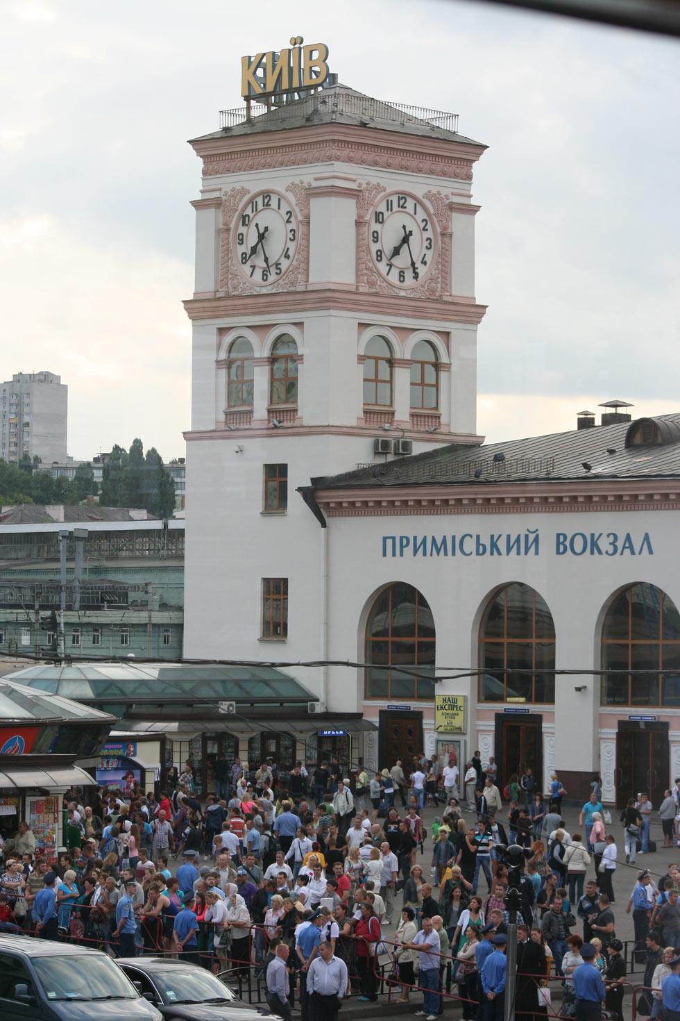 ПАТРИАРХ КИРИЛЛ, КИЕВ, ФОТО, APASSIONATA, 1025 ЛЕТ КРЕЩЕНИЯ РУСИ, 5841
