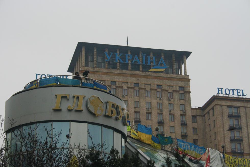 МАЙДАН, КИЕВ, МОЙ КИЕВ, УКРАИНА, РЕВОЛЮЦИЯ, ФОТО, APASSIONATA, 0983