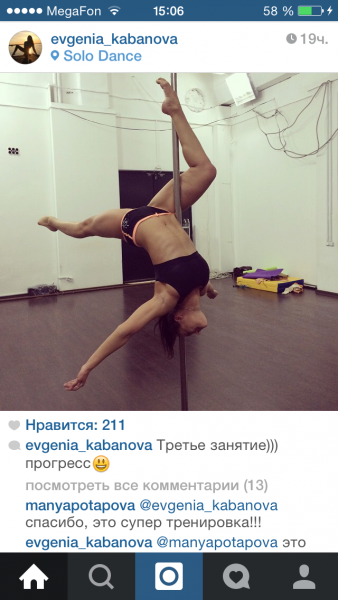 9. про спортменов я уже говорил ранее)))