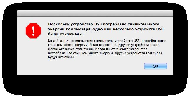 Снимок экрана 2012-10-12 в 1.44.17