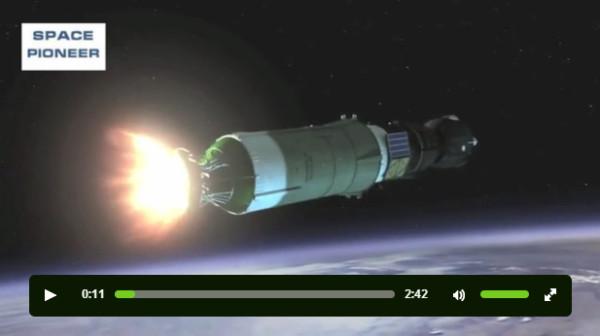 Space Pioneer 2