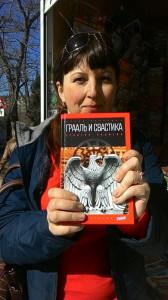Олеся с книгой