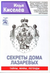 9-1 - Киселёв