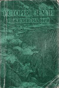 10-1 - Еськов