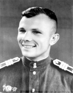 Гагарин 1957