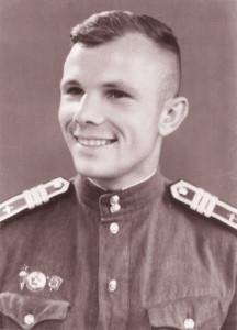 Курсант-сержант Гагарин