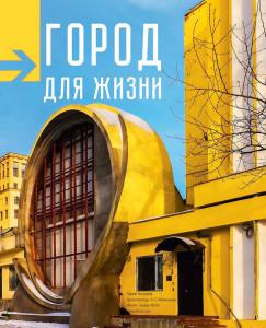 Владимирский - Машины и Механизмы 2016 03-2