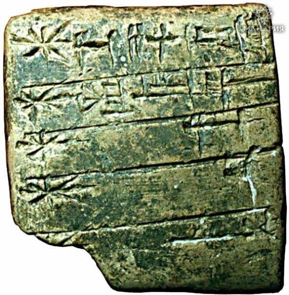 Каменная могила 954
