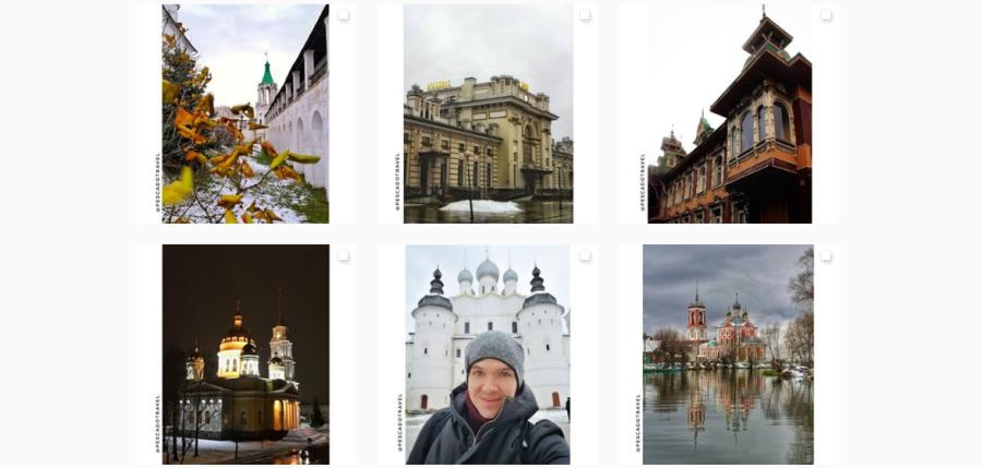 Осенний тревел-марафон от Travel-Russia, итоги