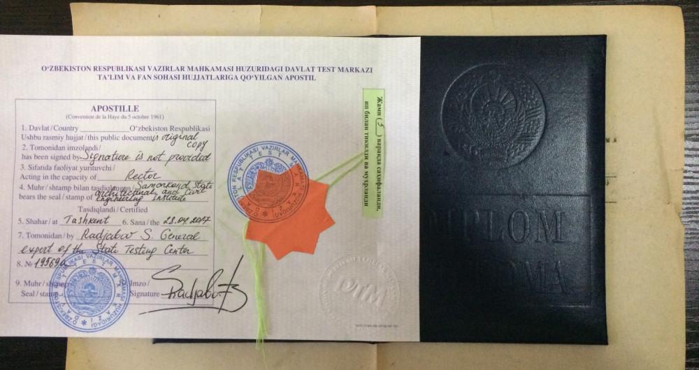 Образец апостиля на диплом выданный в Узбекистане apleg ru Образец апостиля на диплом выданный в Узбекистане apleg ru