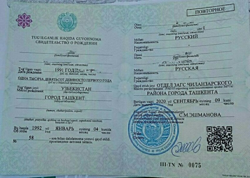 Uzbekistan_SOR.jpg