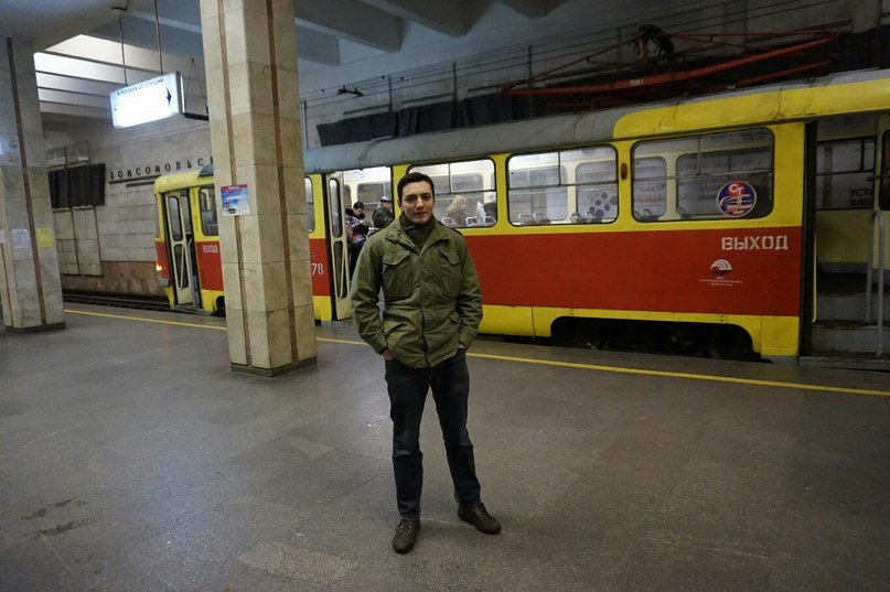 рома трамвай