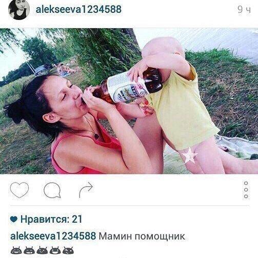 мать1