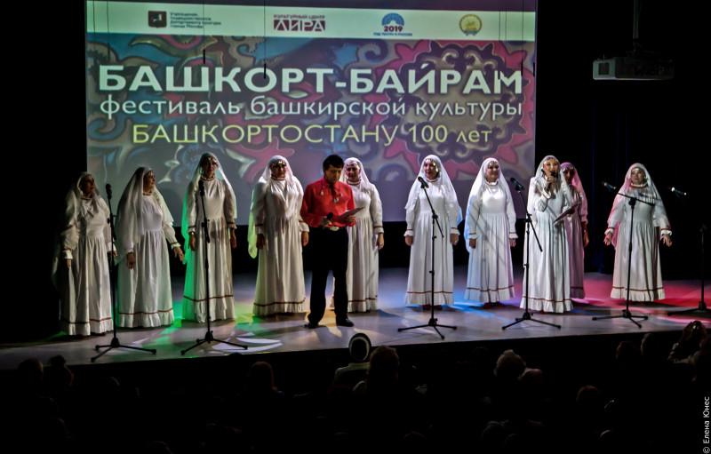 башкирия (33 of 56)