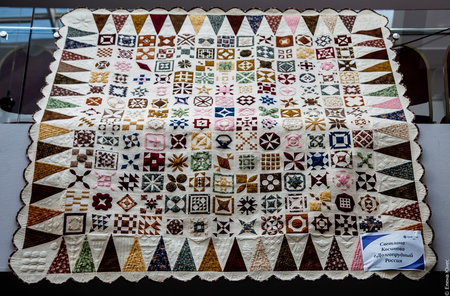 quiltfest7 (97 of 107)