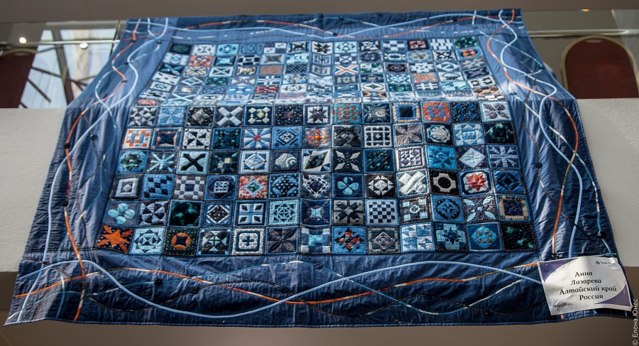 quiltfest7 (100 of 107)