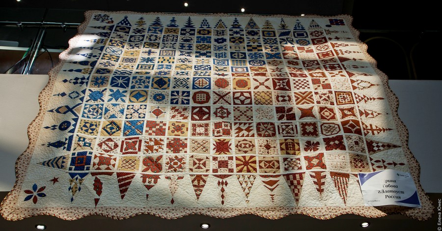 quiltfest7 (102 of 107)