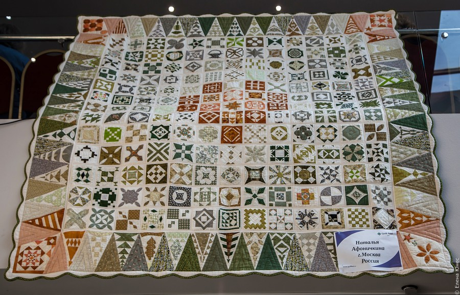 quiltfest7 (103 of 107)