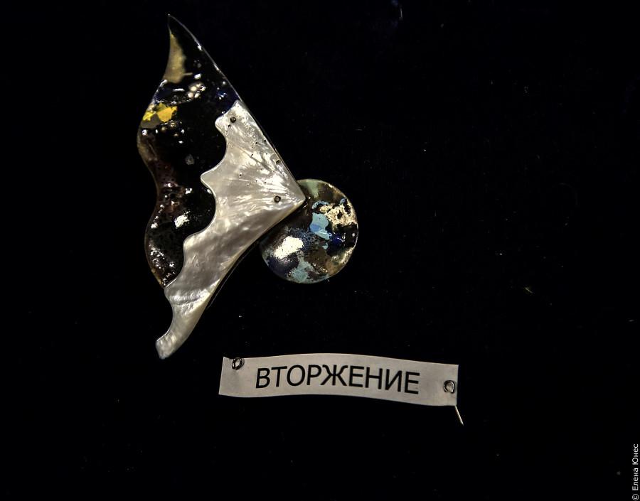 вязьмаСтека (9 of 32)