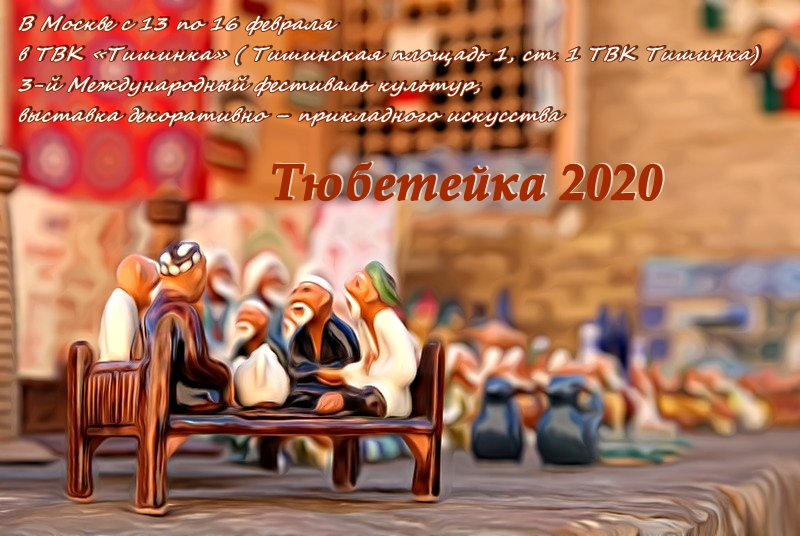 1imgonline-com-ua-FairyTale-GqchQv4N3WwMio7A